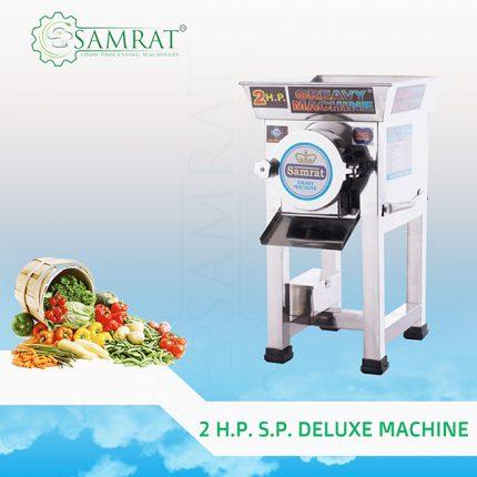 Gravy Machine, Gravy Maker Machine Supplier