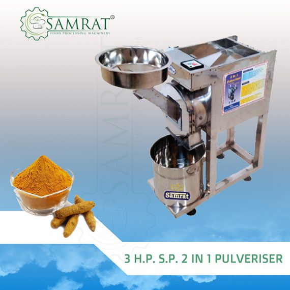 2 in 1 Pulveriser, 2 in 1 Pulveriser Machine, Pulveriser Machine, Pulveriser Machine Manufacturer, Pulveriser Machine Manufacturers, Pulveriser Machine Manufacturer, Pulveriser Machine Manufacturer in Gujarat, Pulveriser Machine Supplier in Gujarat, Pulveriser Machine Supplier in India