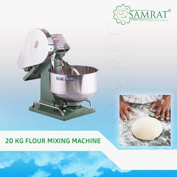 Flour Mixing Machine, Flour Mixing Machine for Home, Dry Flour Mixer Machine, Dry Flour Mixer Machine Manufacturers, Dry Flour Mixer Machine in Gujarat, Dry Flour Mixer Machine Supplier, Dry Flour Mixer Machine Supplier in India