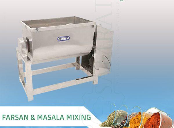 Namkeen Masala Mixer, Namkeen Masala Mixer Machine, Namkeen Masala Mixing Machine, Masala Mixing Machine, Masala Mixing Machine Manufacturer, Masala Mixing Machine Supplier, Masala Mixing Machine Manufacturers, Masala Mixing Machine Suppliers, Masala Mixing Machine in India, Masala Mixing Machine in Gujarat, Masala Mixing Machine Supplier, Masala Mixing Machine Manufacturer in Gujarat, Masala Mixing Machine Supplier in Gujarat, Masala Mixing Machine Manufacturer in India, Masala Mixing Machine Supplier in India